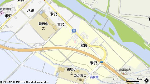 山形県寒河江市米沢冨沢790周辺の地図