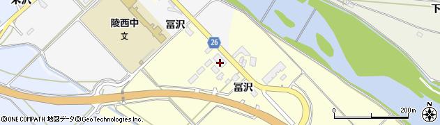 山形県寒河江市八鍬冨沢835周辺の地図
