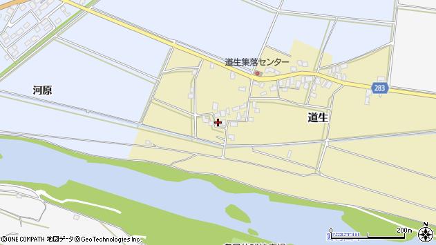 山形県寒河江市道生91周辺の地図