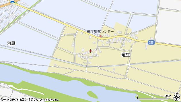 山形県寒河江市道生周辺の地図