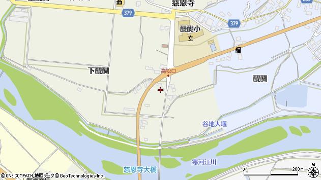 山形県寒河江市慈恩寺1222周辺の地図