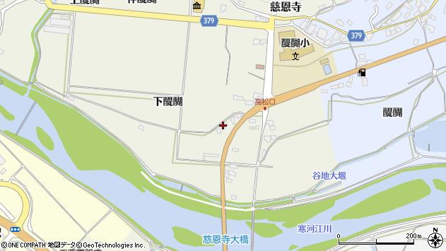 山形県寒河江市慈恩寺180周辺の地図