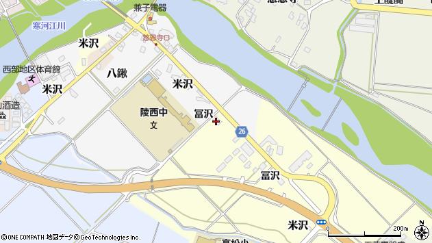 山形県寒河江市米沢冨沢775周辺の地図