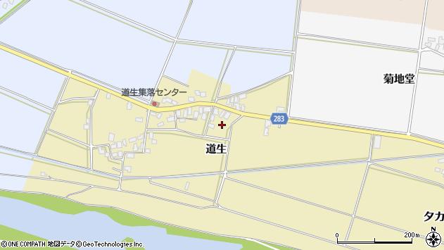 山形県寒河江市道生125周辺の地図