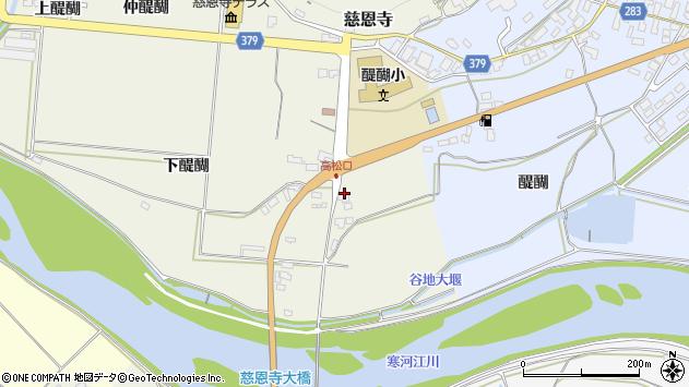 山形県寒河江市慈恩寺185周辺の地図