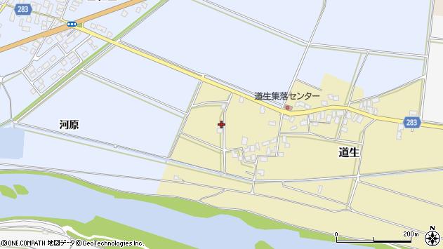 山形県寒河江市道生171周辺の地図