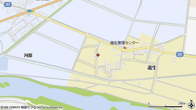 山形県寒河江市道生109周辺の地図