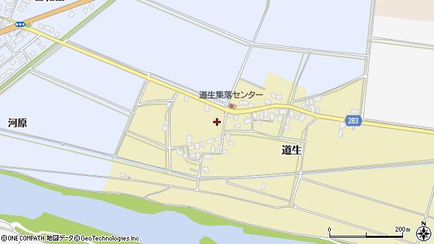 山形県寒河江市道生111周辺の地図