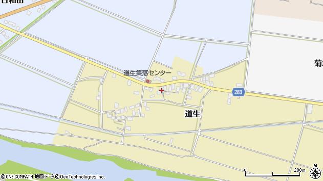 山形県寒河江市道生116周辺の地図