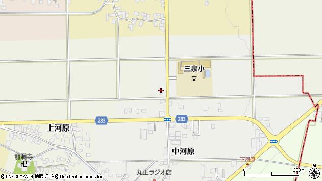 山形県寒河江市中河原194周辺の地図