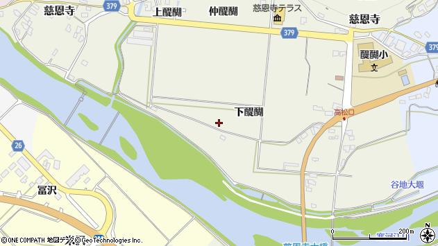 山形県寒河江市慈恩寺下醍醐周辺の地図