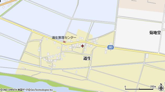 山形県寒河江市道生183周辺の地図