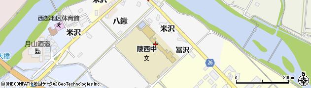 山形県寒河江市八鍬冨沢836周辺の地図