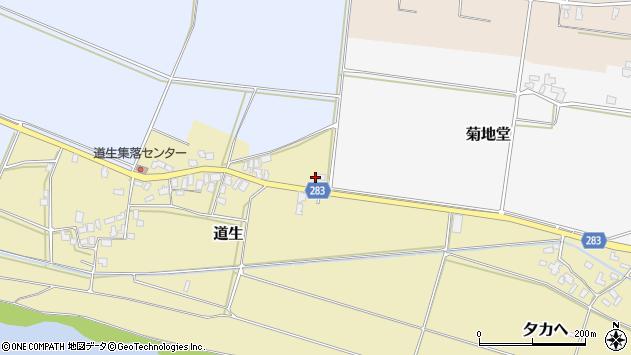 山形県寒河江市道生138周辺の地図