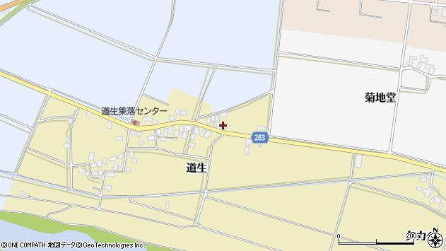 山形県寒河江市道生151周辺の地図