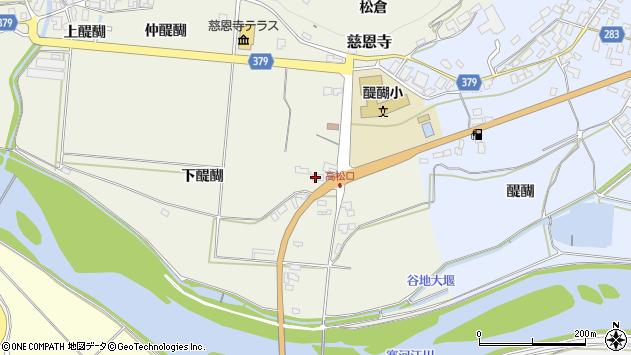 山形県寒河江市慈恩寺醍醐1207周辺の地図