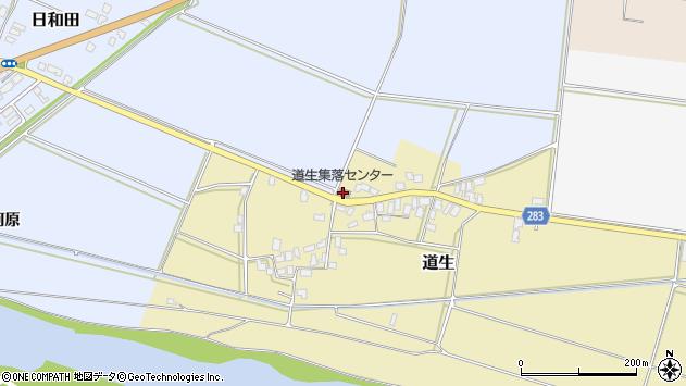 山形県寒河江市道生156周辺の地図