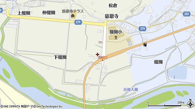 山形県寒河江市慈恩寺174周辺の地図