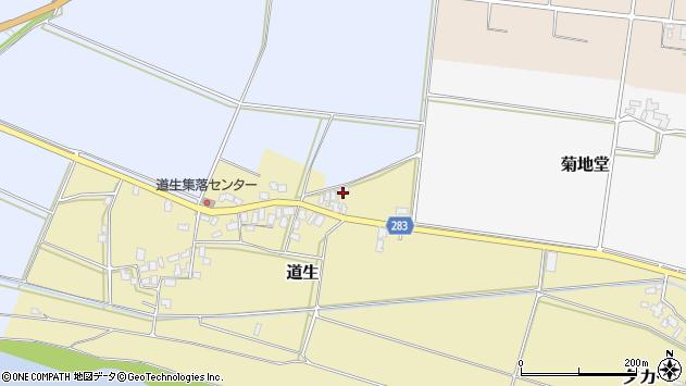 山形県寒河江市道生190周辺の地図