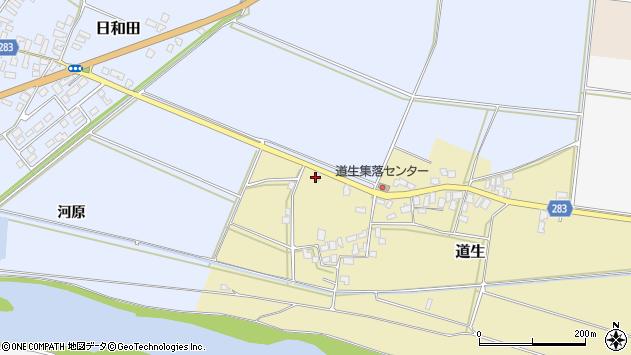 山形県寒河江市道生110周辺の地図