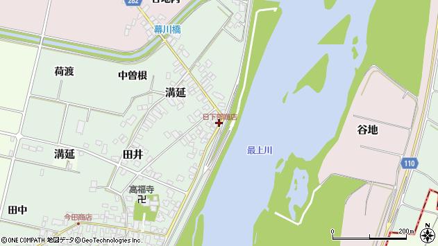 山形県西村山郡河北町田井74周辺の地図