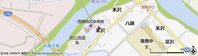 山形県寒河江市八鍬冨沢777周辺の地図