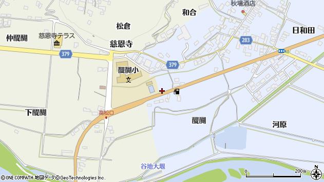 山形県寒河江市日和田462周辺の地図