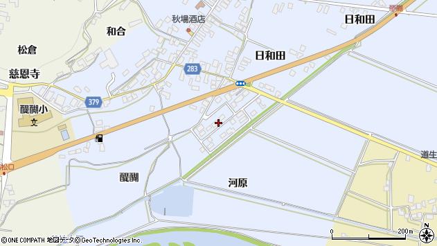 山形県寒河江市日和田56周辺の地図