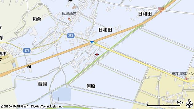 山形県寒河江市日和田71周辺の地図