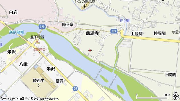 山形県寒河江市慈恩寺534周辺の地図