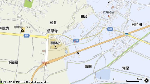 山形県寒河江市日和田周辺の地図