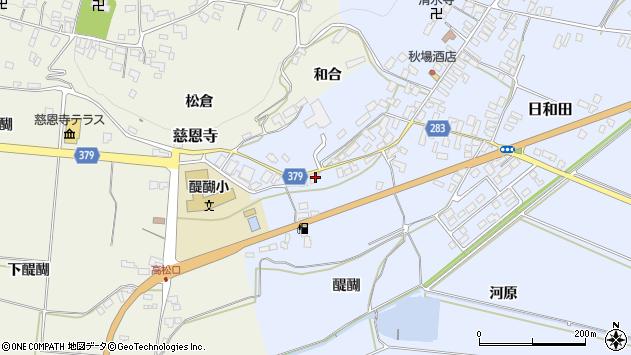 山形県寒河江市日和田719周辺の地図