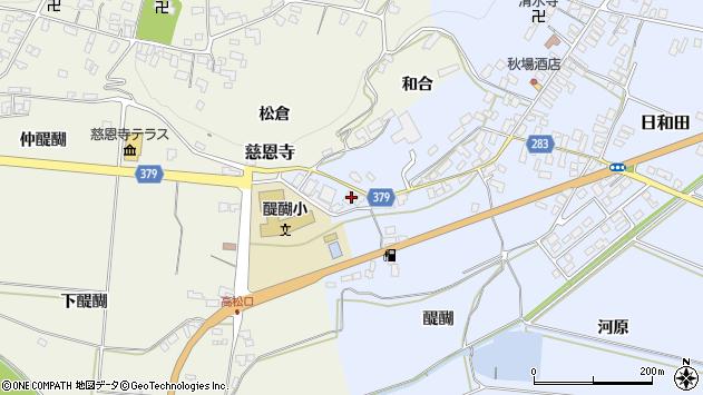 山形県寒河江市日和田12周辺の地図