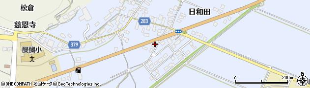 山形県寒河江市日和田375周辺の地図