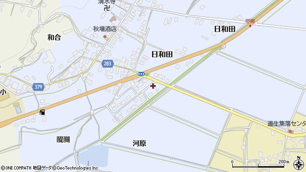 山形県寒河江市日和田74周辺の地図