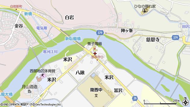 山形県寒河江市八鍬冨沢863周辺の地図