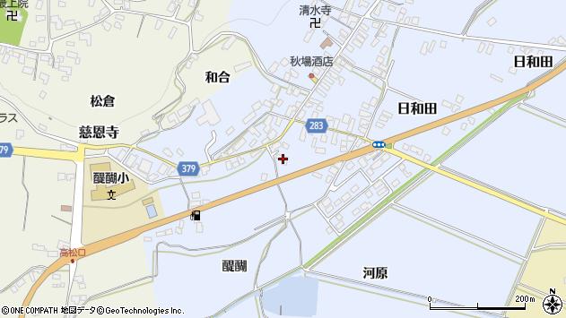 山形県寒河江市日和田411周辺の地図