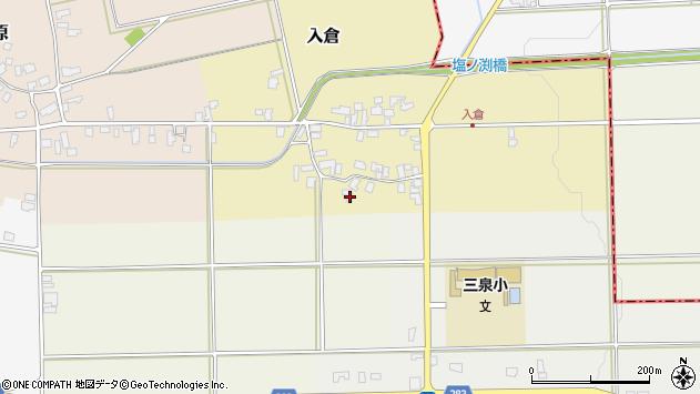 山形県寒河江市入倉52周辺の地図