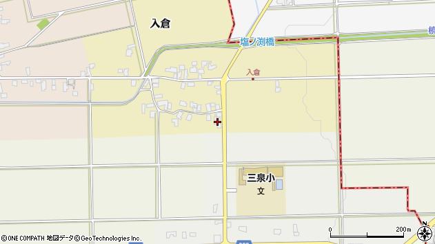 山形県寒河江市入倉48周辺の地図