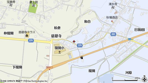 山形県寒河江市日和田10周辺の地図