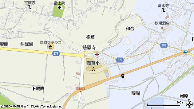 山形県寒河江市日和田5周辺の地図