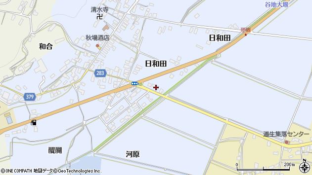 山形県寒河江市日和田922周辺の地図