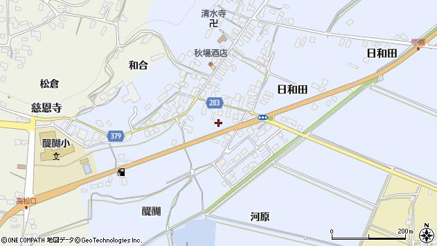 山形県寒河江市日和田500周辺の地図