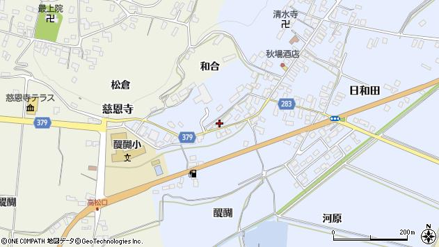 山形県寒河江市日和田471周辺の地図