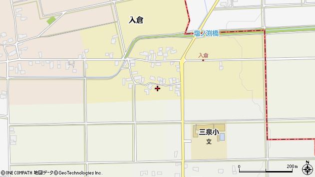山形県寒河江市入倉49周辺の地図