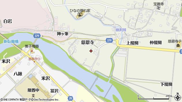 山形県寒河江市慈恩寺20周辺の地図