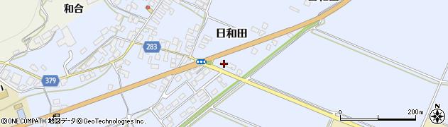 山形県寒河江市日和田353周辺の地図