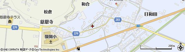 山形県寒河江市日和田472周辺の地図