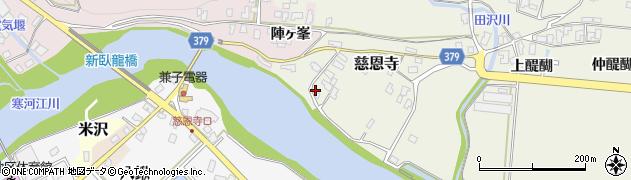 山形県寒河江市慈恩寺29周辺の地図
