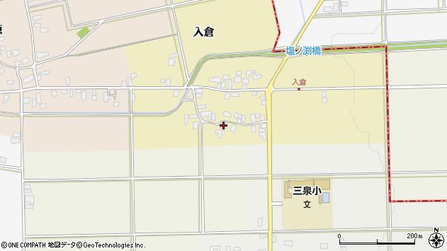 山形県寒河江市入倉50周辺の地図